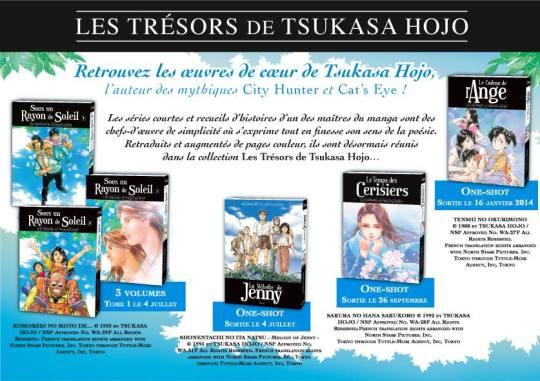 Les Trésors de Tsukasa Hojo