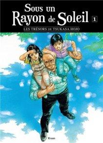 Sous un Rayon de Soleil T1 de Tsukasa Hojo