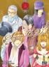 signé le vin T2 - Tadashi Agi 1